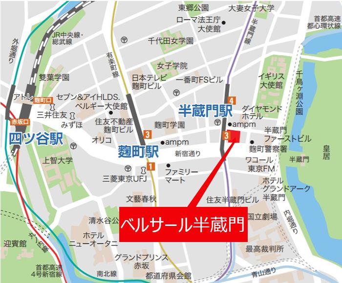 地図:ベルサール半蔵門