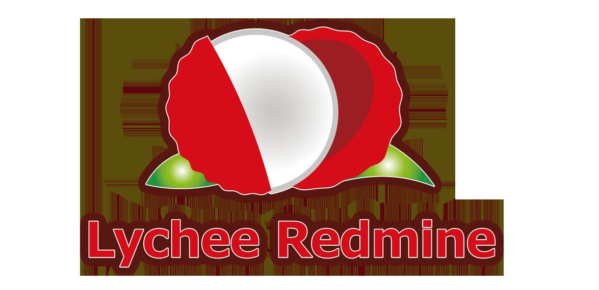 Redmineのマネージャー業務向け機能拡張プラグイン「Lychee Redmine」